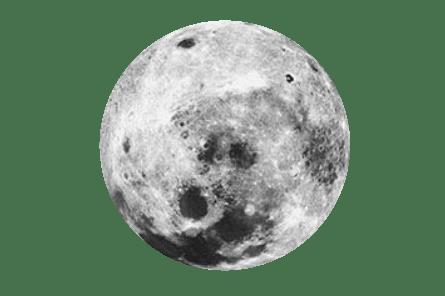 MondSchmiede
